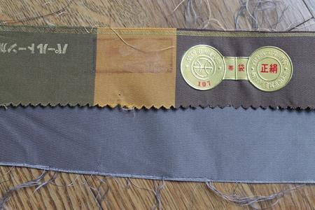 総刺繍袋帯
