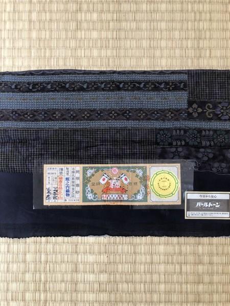 汕頭刺繍風染め大島紬